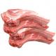 Côtes de porc (x4, 790g)