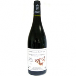 Vin rouge, Syrah et Mondeuse (75cl)