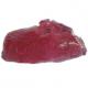 Rosbeef ou rumsteak (pièce 1kg environ)